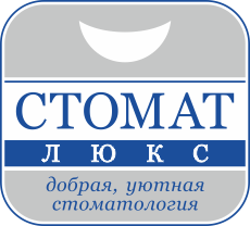 Стомат-Люкс Логотип
